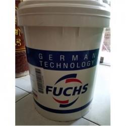 FUCHS GEARMASTER ECO68,原装福斯ECO 68全
