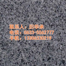 芝麻灰石材|华城|章丘芝麻灰石材
