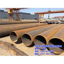 龙马钢管(图)|大口径厚壁直缝钢管销售|大口