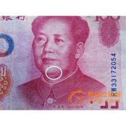 错币在北京好卖吗?