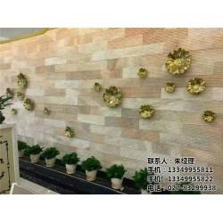 文化石安装、蔡甸文化石、福鑫宏景园林