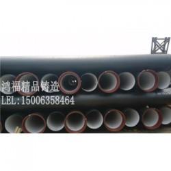 安庆球墨铸铁管厂家现货供应商     dn300给