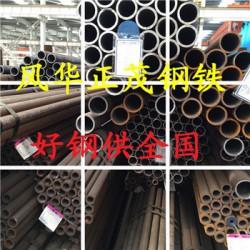 惠州P22合金钢管