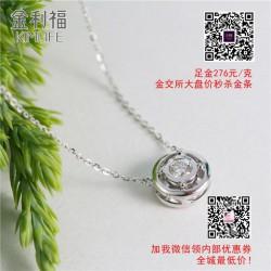 一克拉钻石项链多少钱_【金利福】_甘肃钻石