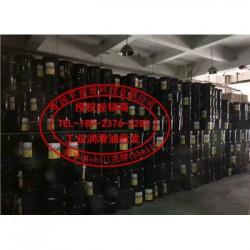 恩施壳牌工业齿轮油新加坡生产