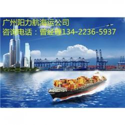海运公司-辽宁铁岭银州区到惠州惠城区运费