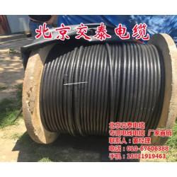 电缆|电缆的价格|北京交泰电力电缆(多图)