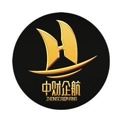 北京办理资产管理公司,中财企航