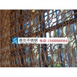 无锡不锈钢通花 隔断花格屏风定做厂家