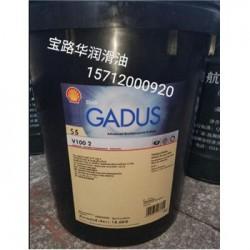壳牌佳度S5 V100 2高温合成润滑脂,Shell G