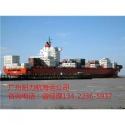 海运公司-江苏南通港闸区到湛江坡头区运费