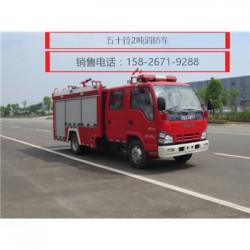 消防车 巴中6-7吨东风天锦消防车哪里卖