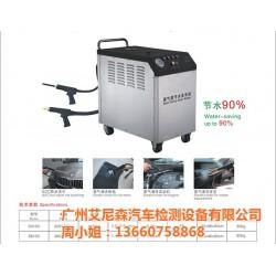 艾尼森2018(图)_小型高压蒸汽洗车机_高压蒸
