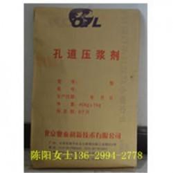 黑龙江齐齐哈尔预应力孔道压浆料植筋胶耐磨