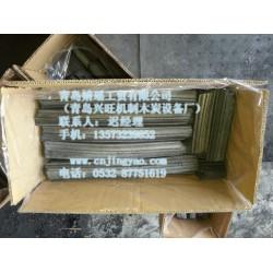 菏泽木炭_烧烤木炭_兴旺机制木炭厂(优质商