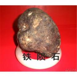 陨石的价值是真的存在吗