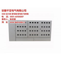 安徽千亚电气(图)|国内知名开关柜厂家|济南