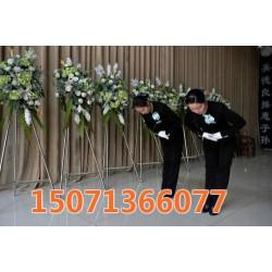 殡仪殡葬服务|武汉殡葬|武汉长乐圆满服务(