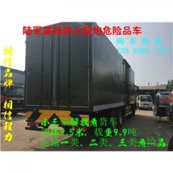 哈尔滨猪厂配送饲料车销售点