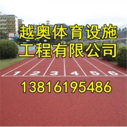 吴江橡胶地板 有限公司欢迎您