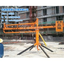 手动式混凝土布料机_合肥混凝土布料机_合肥