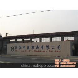 门牌石公司|门牌石|华城石材加工(多图)