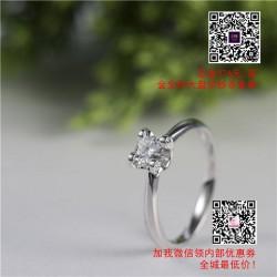 订婚钻石戒指价格、【金利福】、浙江钻石戒