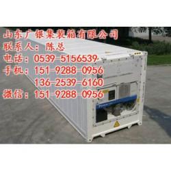 冷藏集装箱参数,莱芜冷藏集装箱,广银集装箱