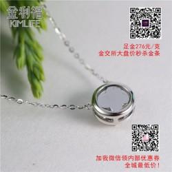 贵州钻石项链、【金利福】、钻石项链什么牌