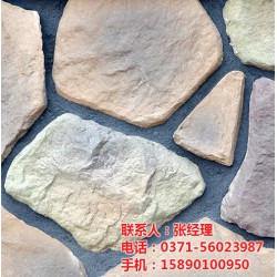 黄石水泥文化石品牌(图),黄石文化石哪家好,