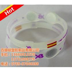 负离子手环加工|百顺硅塑胶制品|负离子手环