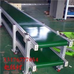 河北省专业铝型材输送机/平稳