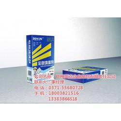郑州|郑州茶叶包装设计|买点企业策划(优质