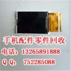 深圳收购斐讯轻客2S手机数据线