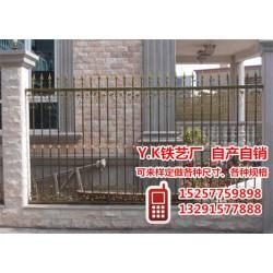 铁艺围栏价格、铁艺围栏、Y.K铁艺厂有口皆