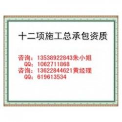 防城港ISO9001认证办理条件