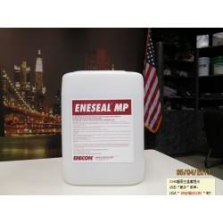 供应广东密覆产品质量保证,修复屋顶环境防