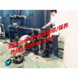 合肥水泵维修成功案例_耐腐蚀水泵维修保养