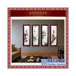 陶瓷瓷板画   名家手绘4条屏瓷板画