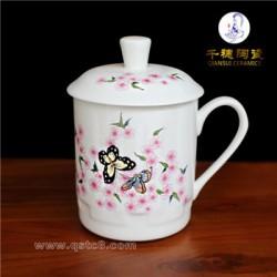 陶瓷礼品茶杯生产厂家  手绘陶瓷礼品茶杯