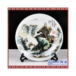 订做大瓷盘 人物肖像纪念盘  活动庆典礼品纪念盘