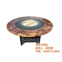 柴火鸡大锅台价格,江苏柴火鸡大锅台,徐记大