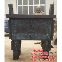 铜鼎雕塑制造厂,铜鼎雕塑,铜鼎雕塑铸造厂(