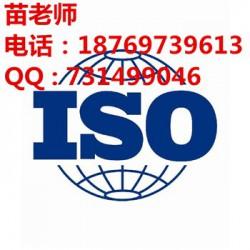 滨州ISO9001认证好处,ISO认证需要多长时间