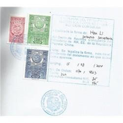 秘鲁领事馆出口合同盖章