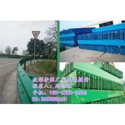 福建护栏板厂家 山东君安(在线咨询) 公路波