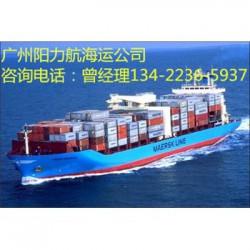海运公司-北京昌平区到广州从化运费多少钱