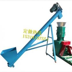 圆管螺旋提升机螺旋提升机价格专业生产螺旋