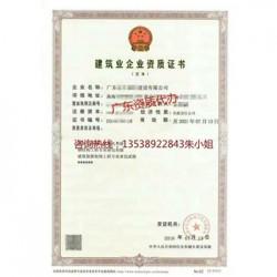 安徽企业信用AAA书到哪办理
