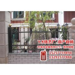 Y.K铁艺厂工艺精致(图) 铁艺围栏哪家好 铁